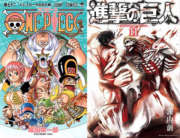 One-Piece-Shingeki
