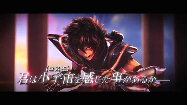 Le film anime Saint Seiya Legend of Sanctuary, en Teaser