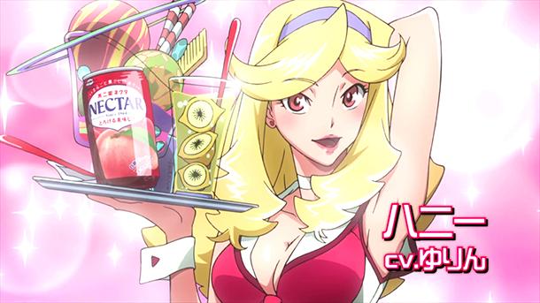 Space-Dandy-anime-008