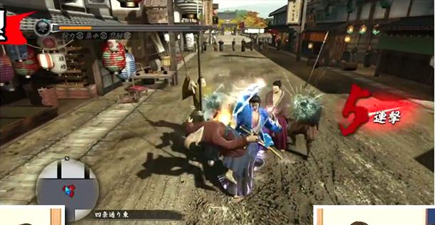 Yakuza-Ishin-gameplay-009