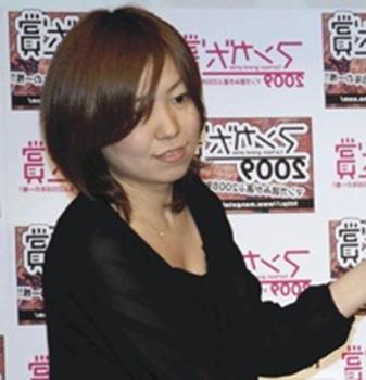 Yuki-Suetsugu