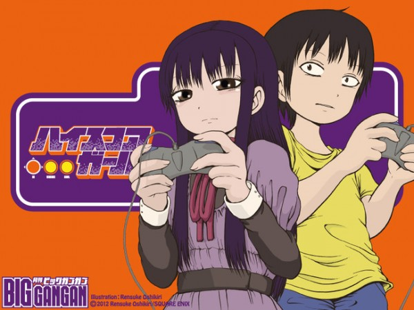 highscore-girl-illustration