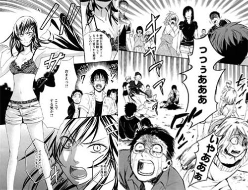 kings-game-2-manga-extrait-002