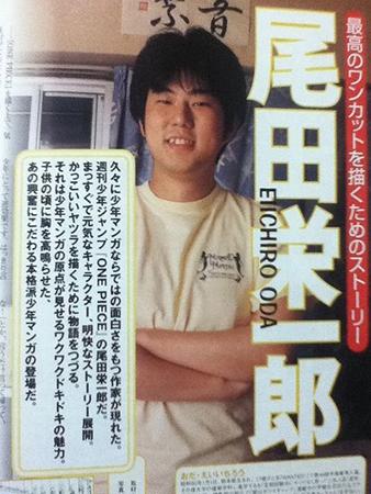 oda-eiichiro-mag