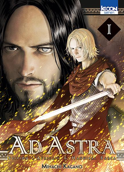 Ad-Astra-manga