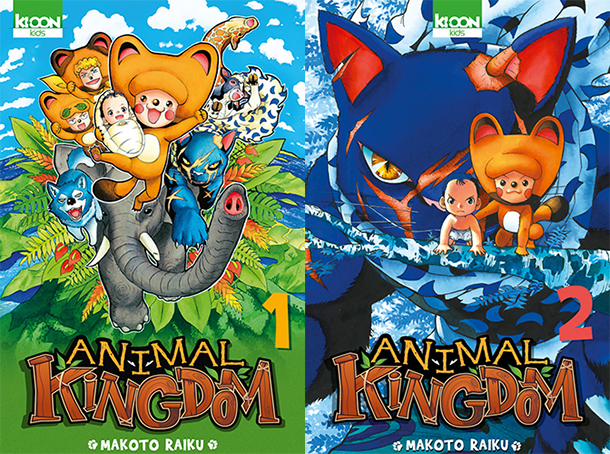 Animal-Kingdom-tomes-manga