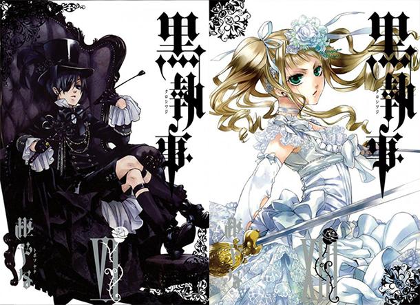 Black-Butler-manga-tomes-2
