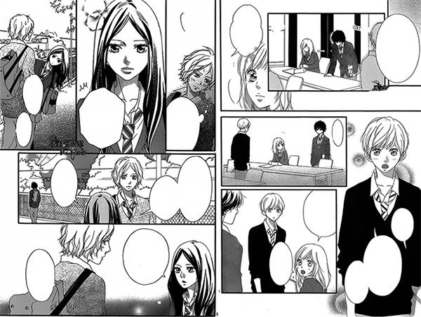 Blue-Spring-Ride-manga-extrait-002