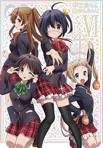 L 39 anime chuunibyou saison 1 disponible en streaming vostfr for Koi to uso 1 vostfr