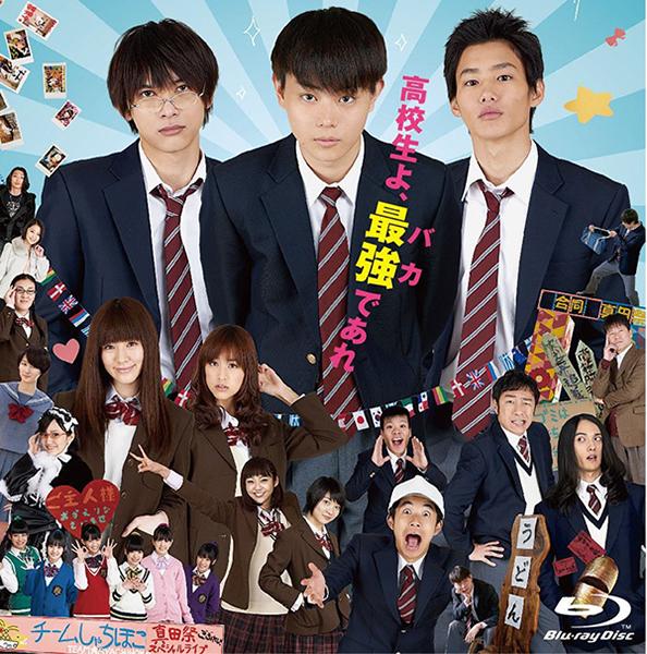 Danshi-Koukousei-no-Nichijou-film-live