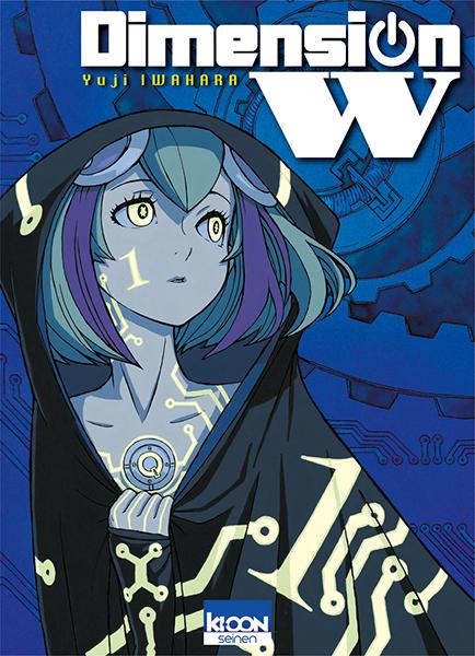Dimension-W-tome-1