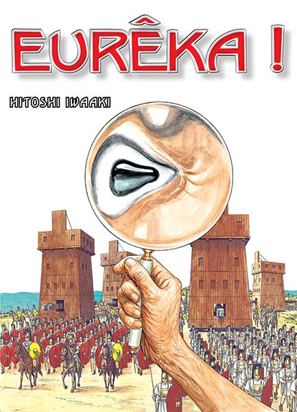 Eureka-manga-tome