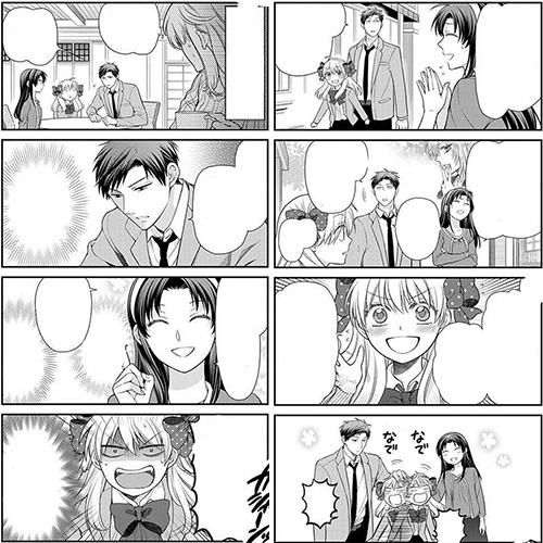Gekkan-Shoujo-Nozaki-kun-manga-extrait-002