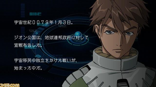 Gundam-111