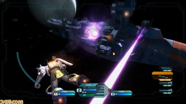 Gundam-1110