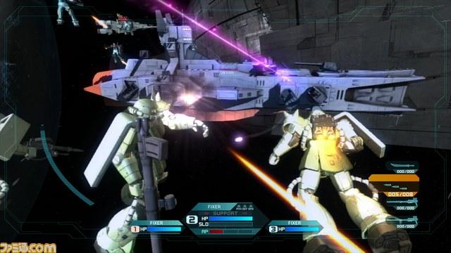 Gundam-1112