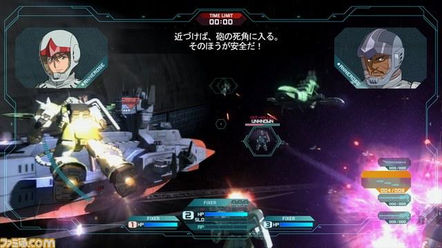 Gundam-1113