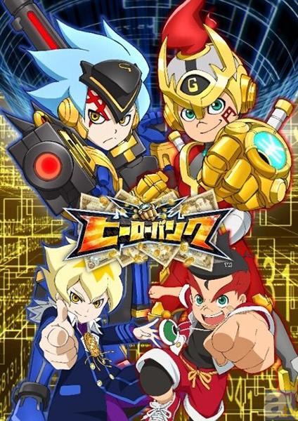 Hero-Bank-poster