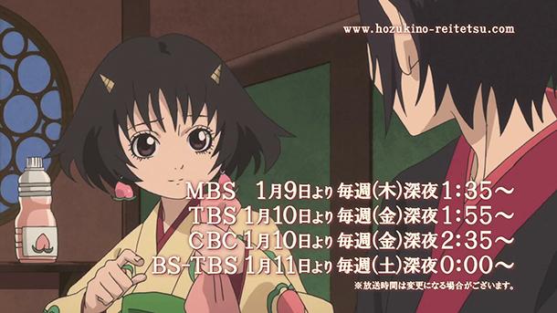 Hozuki-no-Reitetsu-anime-001