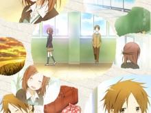 Isshuukan-Friends-visual-art