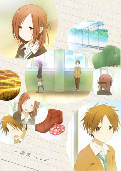 Isshuukan-Friends-visual-art