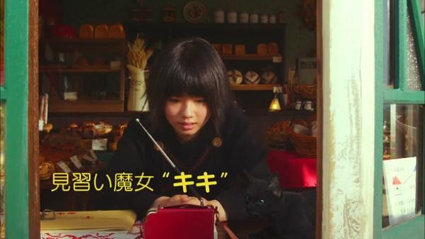 Kiki-movie