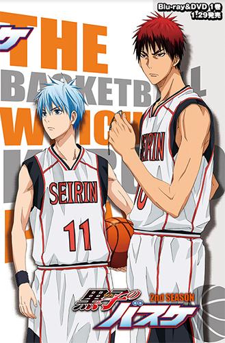 Kuroko-no-Basket-season-2-500