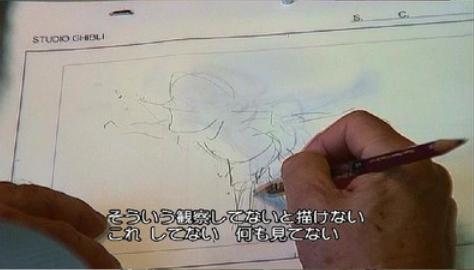 Miyazaki-industrie6.1