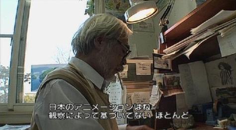 Miyazaki-industrie6