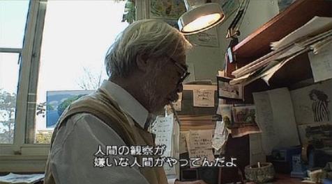 Miyazaki-industrie7