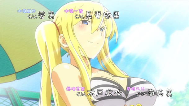 Oneechan-ga-Kita-anime-002