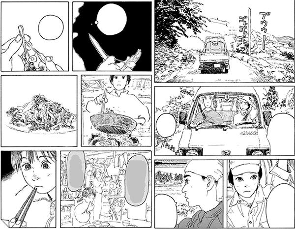 Petite-Foret-manga-extrait-001