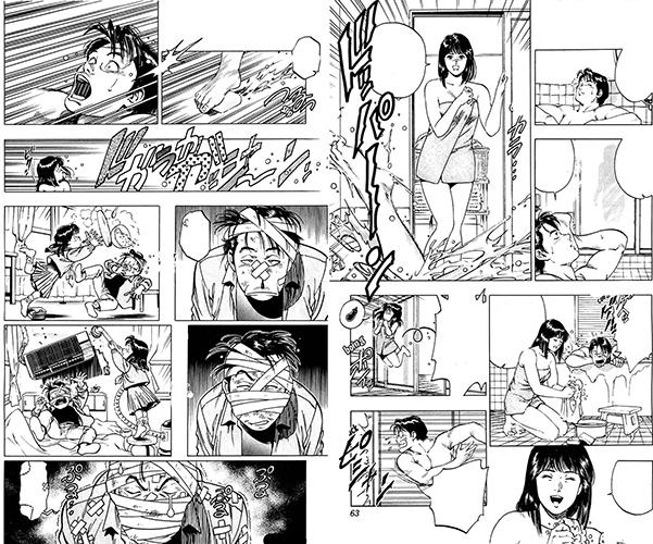 Rash-manga-extrait-003
