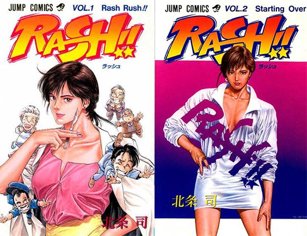 Rash-manga-tomes