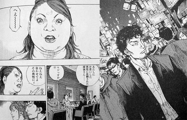 Reverse-Edge-manga-extrait-001