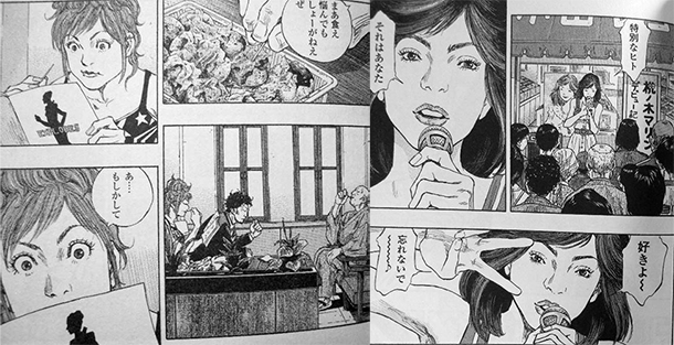 Reverse-Edge-manga-extrait-002