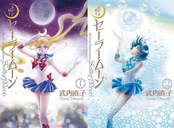 Sailor-Moon-Manga