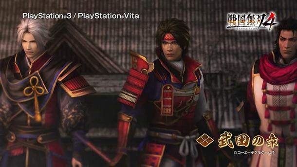 Sengoku-Musou-4-game