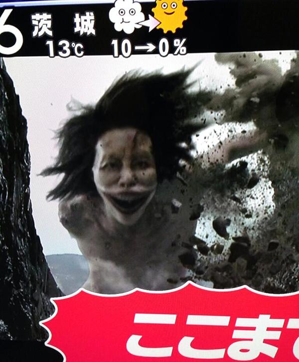 Shingeki_Live_CM_extrait