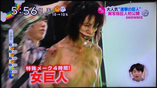 Shingeki_titans_test01