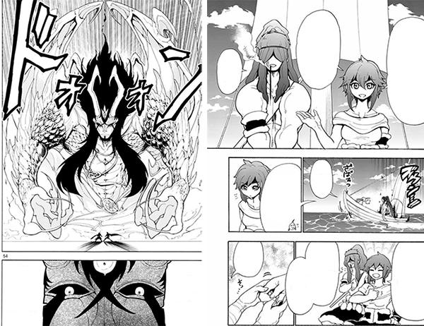 Sinbad-no-Bouken-manga-extrait-002