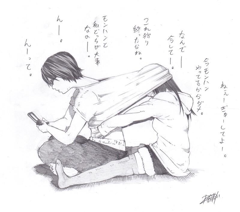 Sc nes d cal es de vie de couple en manga - Dessin manga couple ...