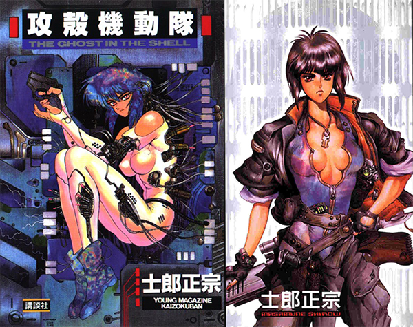 The-Ghost-in-The-Shell-manga