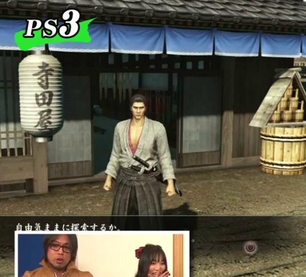 Yakuza-Ishin-PS3-001