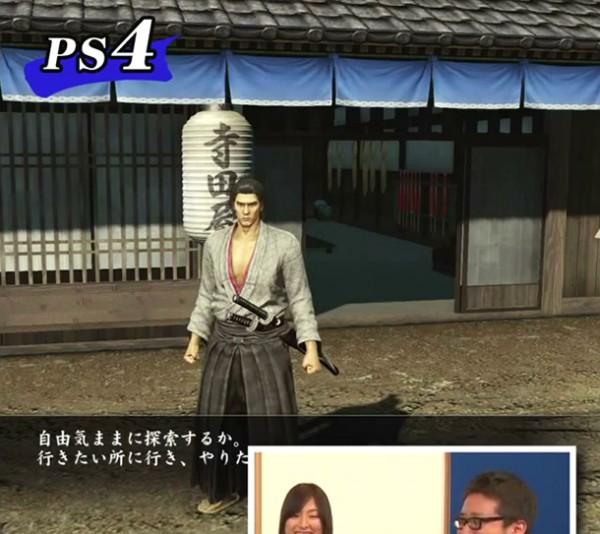 Yakuza-Ishin-PS3-002