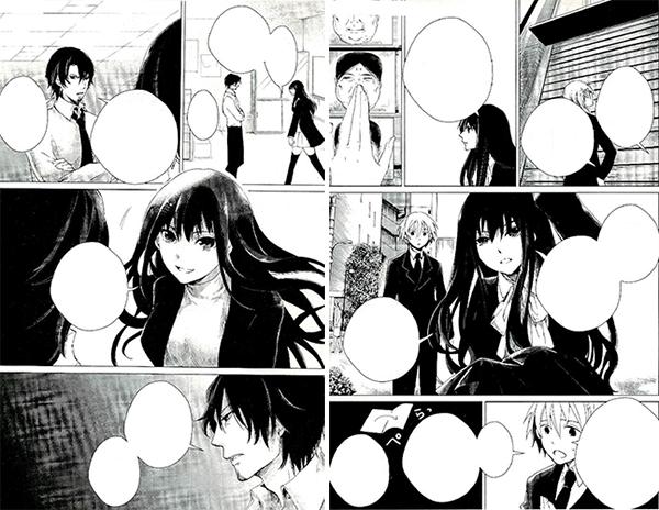 Bannou-Kanteishi-Q-manga-extrait