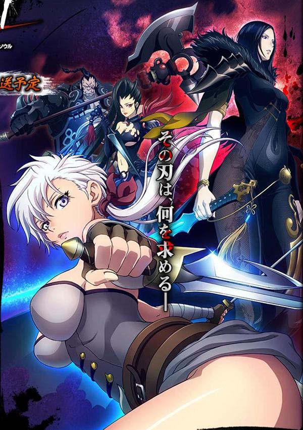 Blade-and-Soul-visual-art