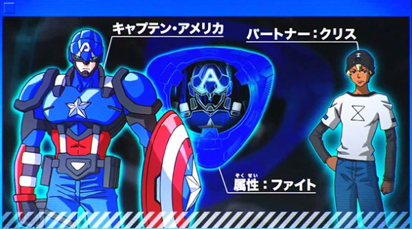 Captain-America-&-Chris