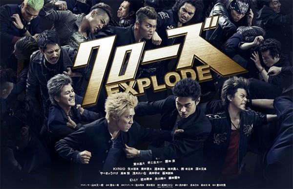 Crows-Explode-movie