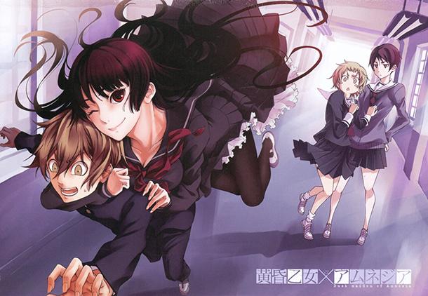 Dusk+Maiden+of+AmnesiaTasogare+Otome+X+Amnesia+Manga